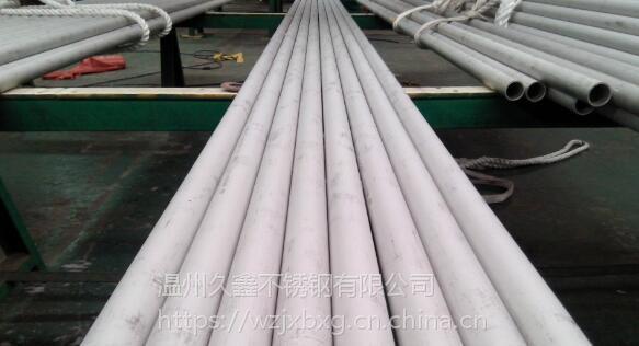 12*1厂家现货供应工业用管304不锈钢无缝管