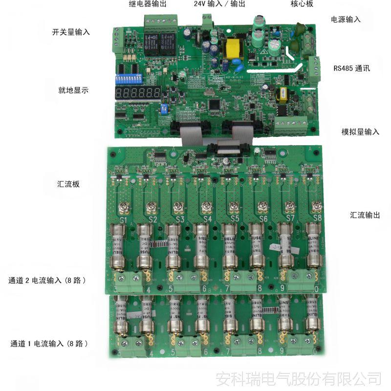安科瑞 AGF-M12TR光伏汇流采集装置