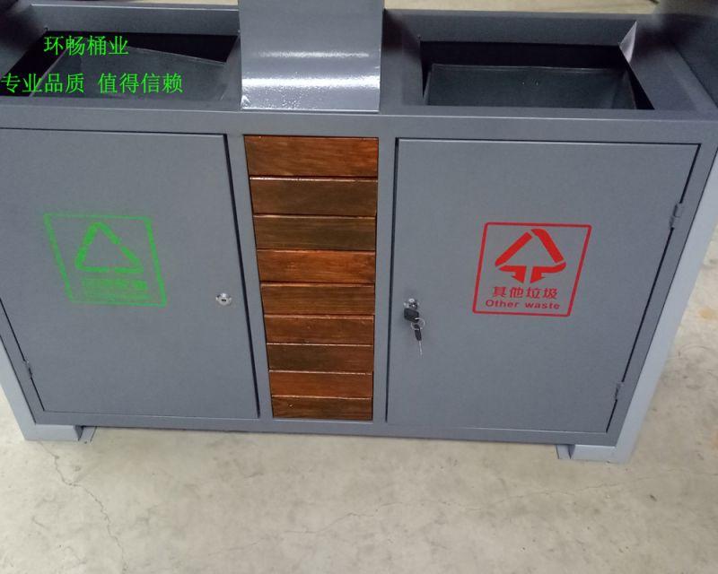 环畅户外钢制垃圾桶 大容量户外垃圾箱 支持定制 镀锌板分类垃圾桶