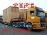 http://himg.china.cn/0/4_577_236240_160_120.jpg