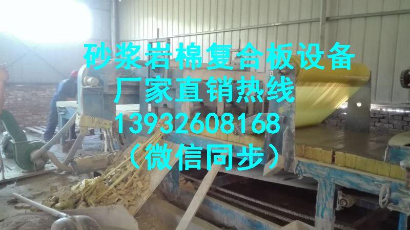 http://himg.china.cn/0/4_577_236834_800_449.jpg