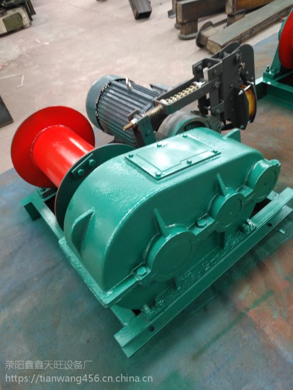 临夏天旺两吨电动型井下调度用提升卷扬机