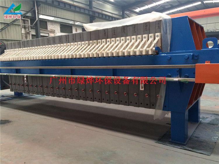 全自动压滤机 自动拉板厢式压滤机 绿烨环保 订制生产