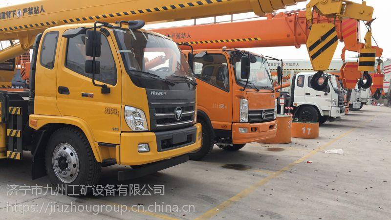 济宁九州厂家供应优质588 6吨吊车 可按要求定制