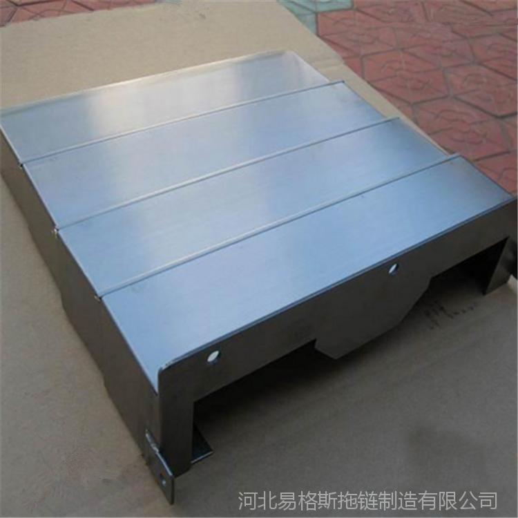 河北易格斯 VMC650加工中心不锈钢防护罩原厂现货