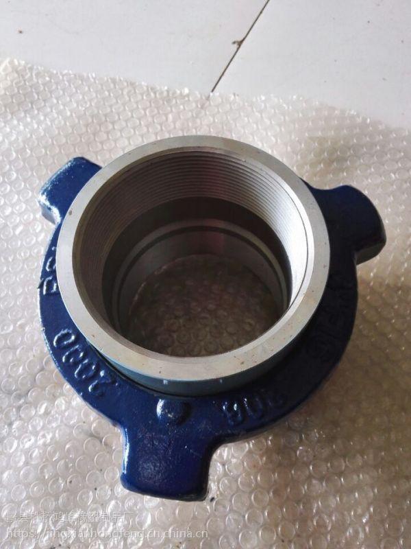 天津油田用鸿峰碳钢FIG100型锤击由壬