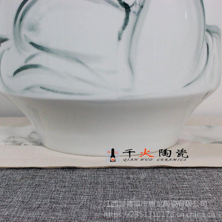 景德镇高档陶瓷花瓶批发价格 花瓶生产厂家 千火陶瓷