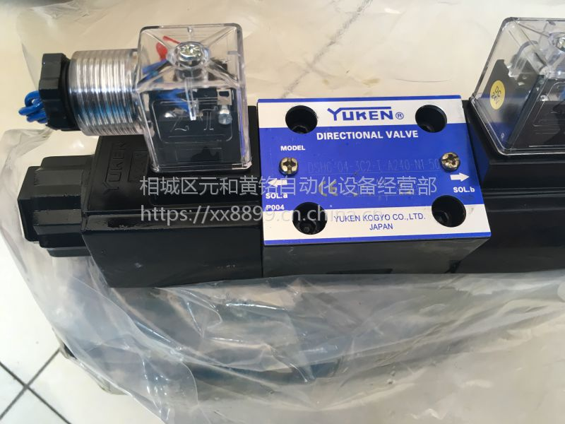 原装供应日本YUKEN油研EFBG-03-125-C-20T233-L型号齐全