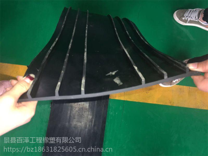 施工缝用外贴式橡胶止水带产品特点