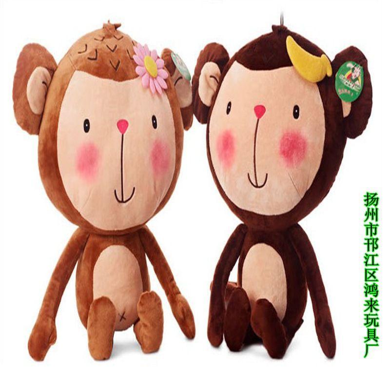 厂家直销供应批发恋爱猴子情侣猴 香蕉猴公仔玩偶 长尾猴抱枕图片
