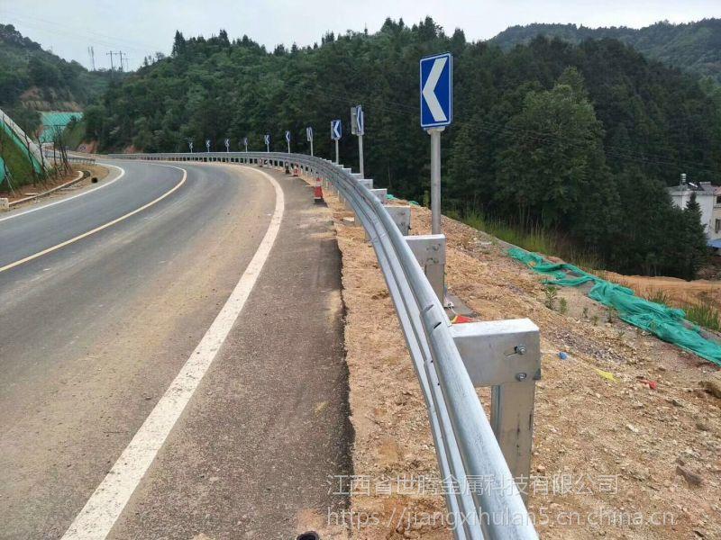 江西世腾供应高速公路波形护栏 高速公路防撞护栏 波形护栏