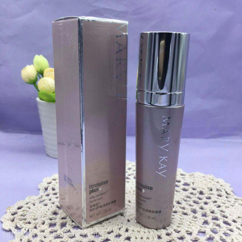 德宏市收购玫琳凯化妆品,全国大量回收玫琳凯化妆品