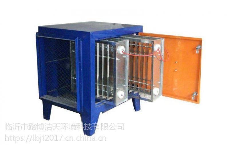 油烟净化器便宜销售 单机净化机
