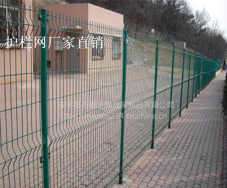 供应三角折弯护栏网 围墙栏杆 桃形柱护栏网价格