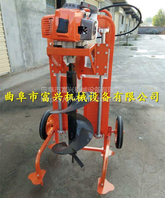 葡萄施肥立柱挖坑机 富兴电线杆汽油钻洞机 拖拉机打坑机多少钱一台