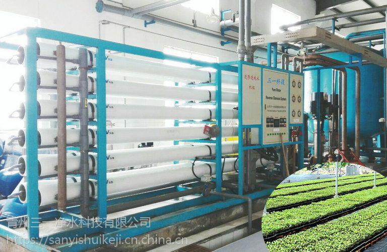 山东三一品牌10T反渗透纯净水设备 三合一小瓶灌装设备