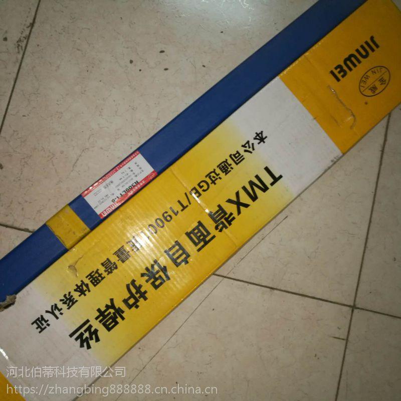 北京金威 TMX309L R309LT1-5 背面自保护不锈钢焊丝 焊接材料