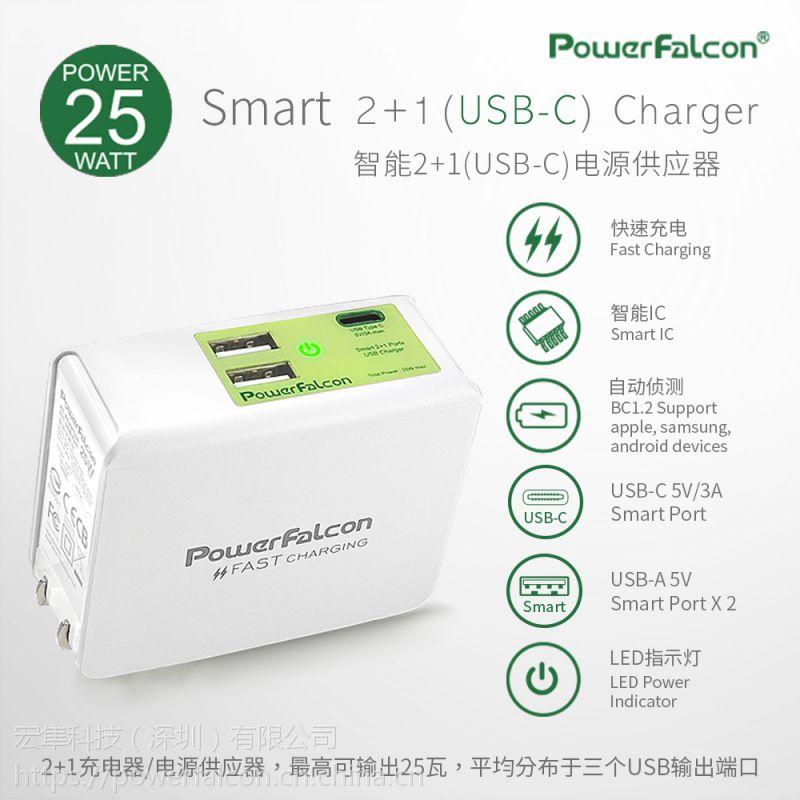 PowerFalcon 3端口(USBA*2 USBC*1)智能充电头