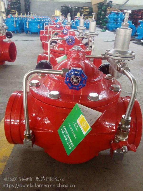 河北欧特莱3C沟槽式减压阀 质量有保证 放心购买
