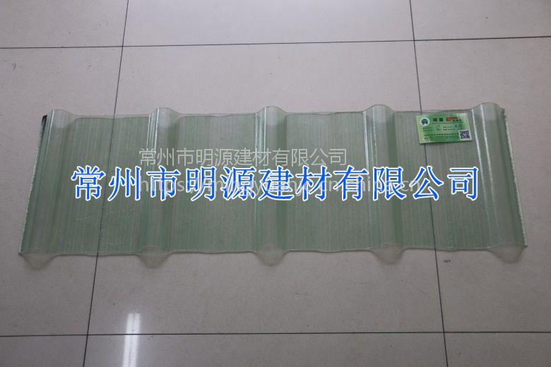 泰兴大量供应 采光瓦 阳光瓦批发优质厂家