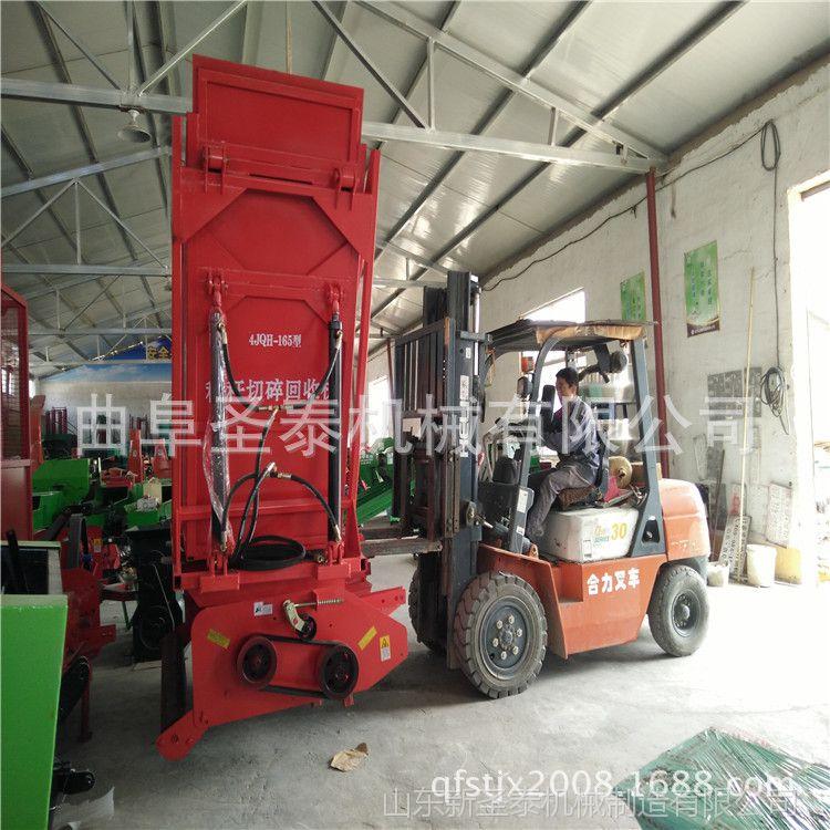 东北秸杆回收机操作视频 大型悬挂式回收机