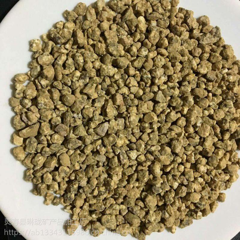 正宗盘山软麦饭石 饲料用1000目麦饭石粉 多肉麦饭石