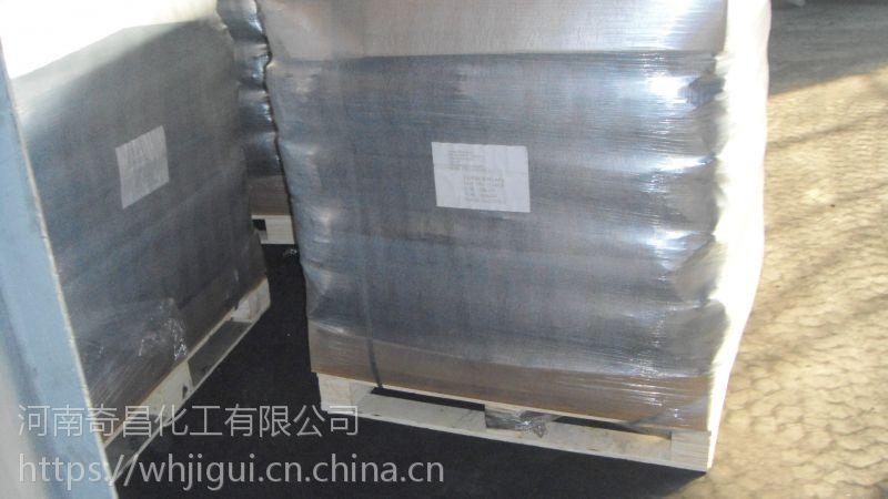 密封胶专用免研磨色素炭黑,H4,H260A