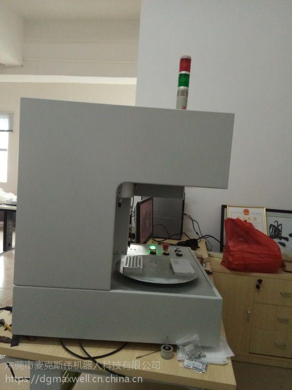 手机外壳合模线自动打磨机抛光机海绵砂纸maxwell