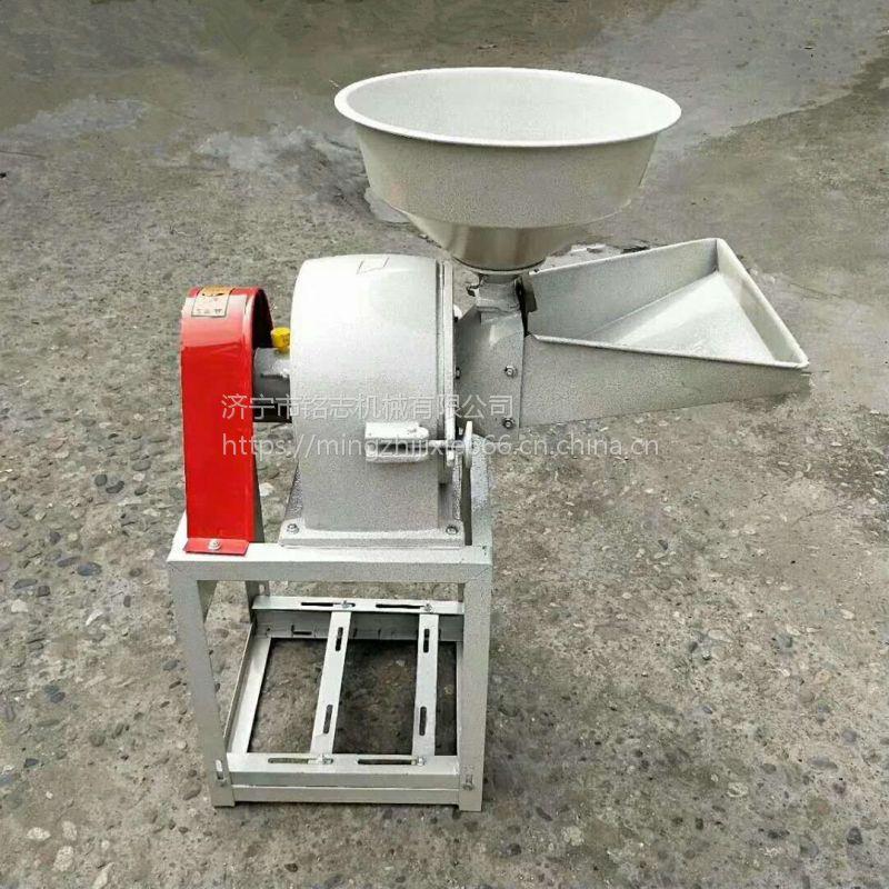 小麦玉米磨面机 辣椒大料打粉机面粉机