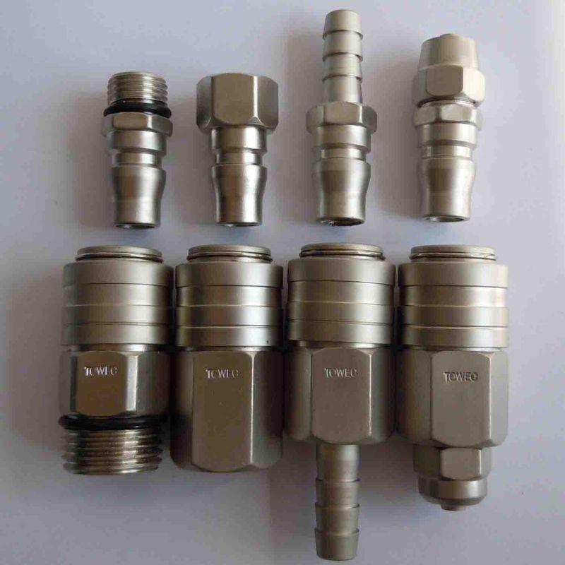 厂家直销各种规格型号的快速接头,液压快速接头图片