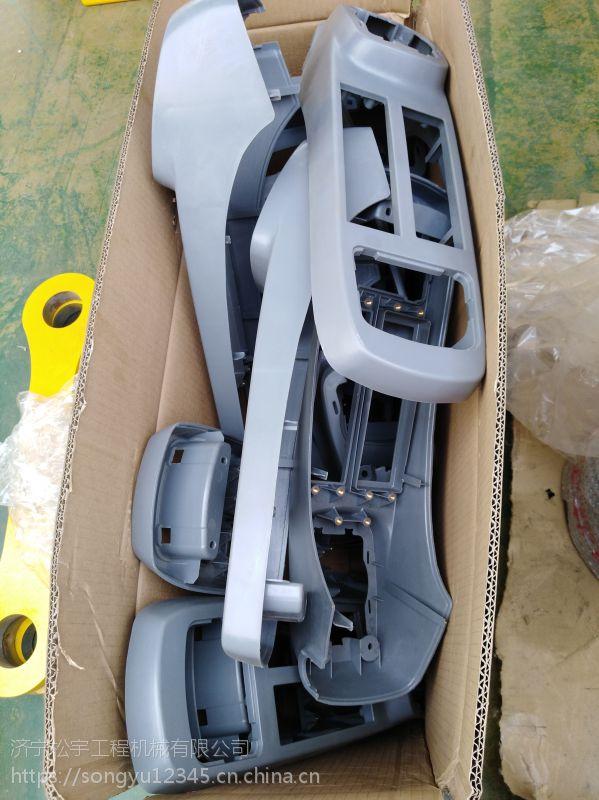 供应小松挖掘机左右操作台盖 原厂配件 质量上乘 pc-8