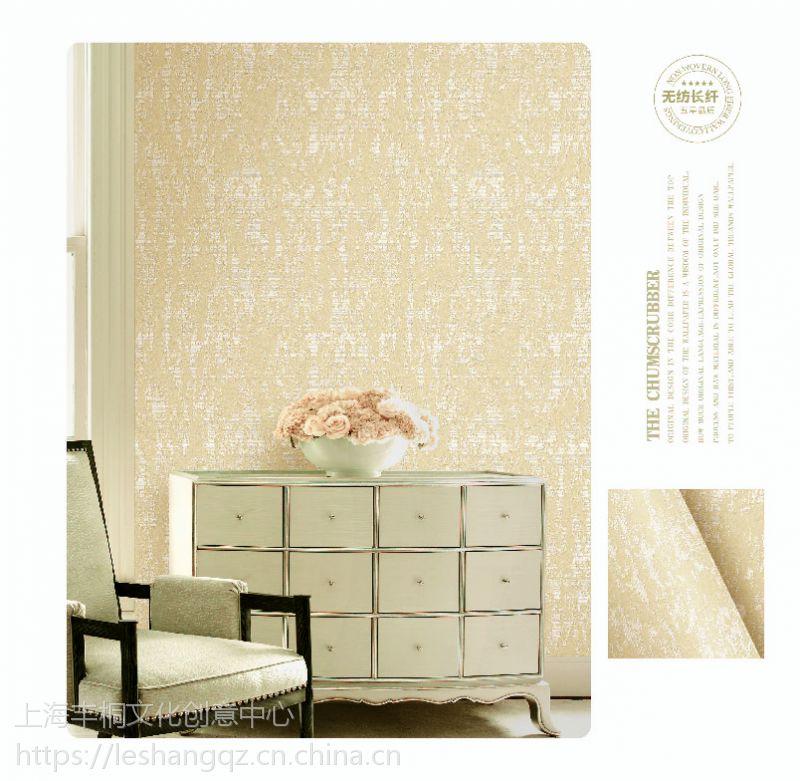 上海乐尚墙纸——选择墙纸的优势