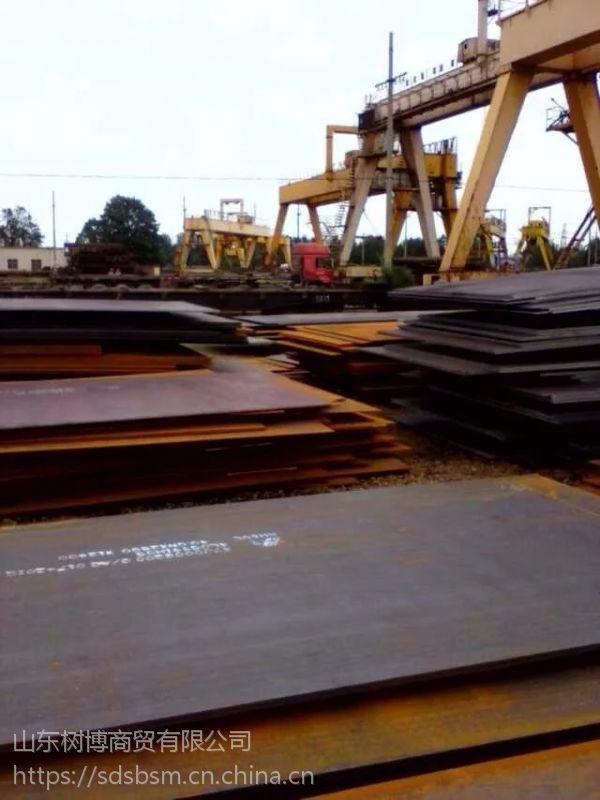 Q420B合金钢板质量Q420C钢板性能