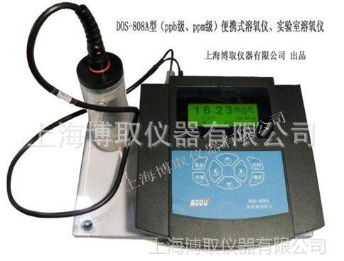 台式溶氧仪/实验室溶氧仪/鱼塘溶氧测量仪/污水溶氧测量仪PPM