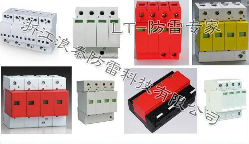http://himg.china.cn/0/4_579_238056_800_464.jpg