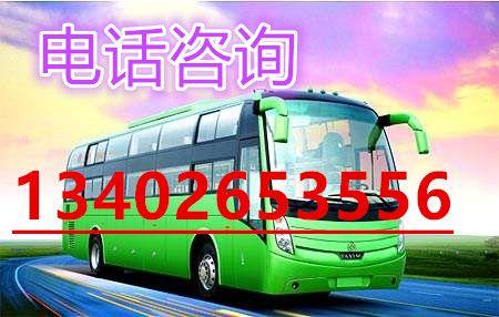 http://himg.china.cn/0/4_579_238592_450_286.jpg