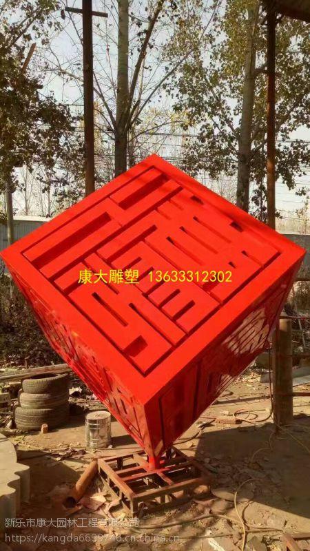 不锈钢彩色方形 抽象雕塑支持定制