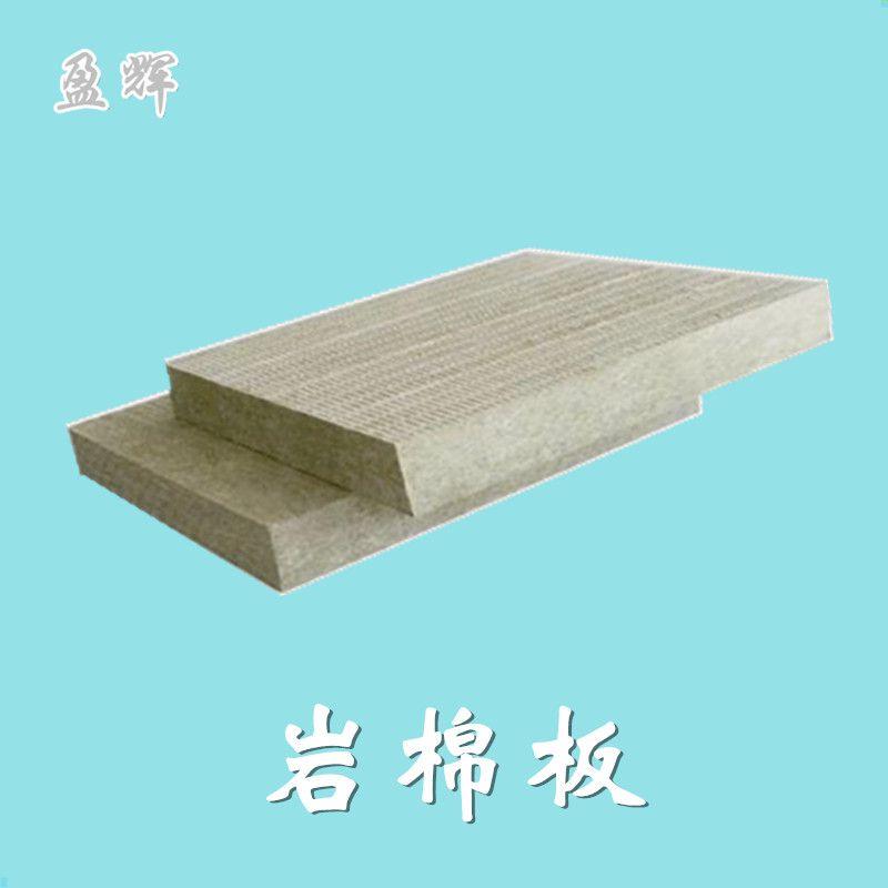 A级玄武岩防火保温板 砂浆岩棉竖丝复合板厂家