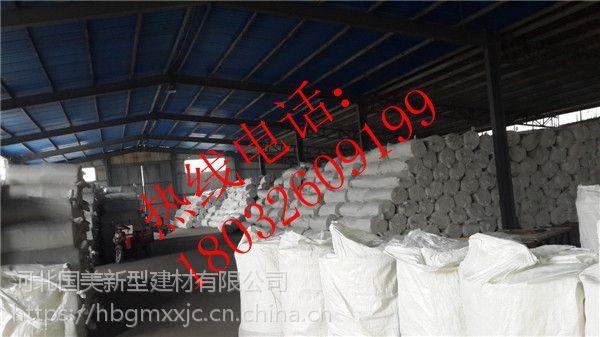 海林市容重130kgA级耐火硅酸铝针刺毯***新报价 硅酸铝保温棉密度是多少