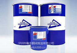 福斯THERMISOL QH 25/QH 40/QH 251高性能淬火油