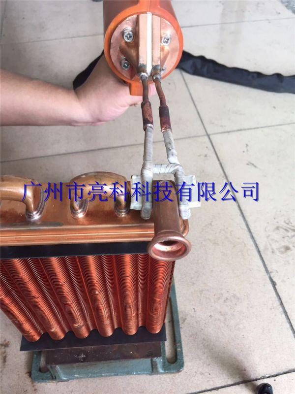 空调行业高频焊接设备