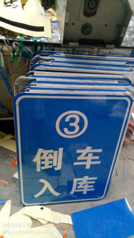 15829849378甘肃道路标志牌供应商丨张掖道路标志牌厂家