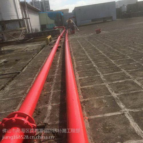 佛山市高明区富强防水防锈防腐补漏公司