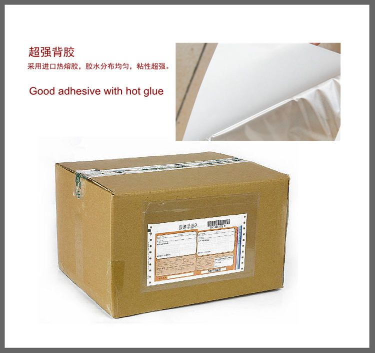 (厂家订制)装箱清单袋运单贴袋贴头背胶袋170*250密封回单袋可装A4对折单据