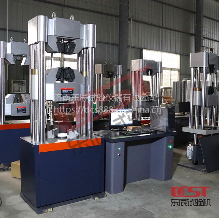 金属焊接拉力试验机,金属材料拉力强度试验机