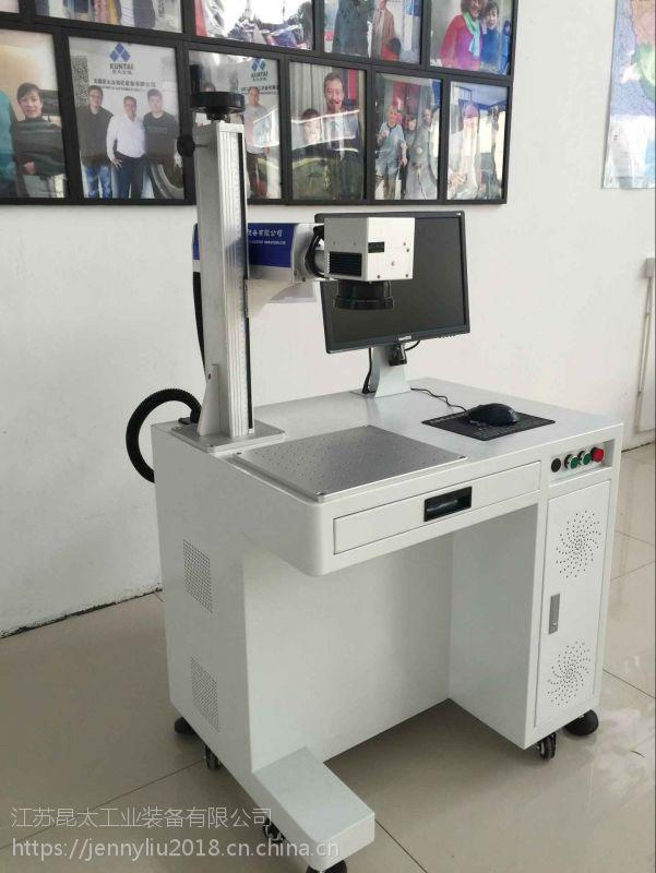 昆太电源充电器激光打标机,控制器打字机,塑料壳打码机