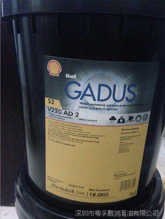 殻牌佳度Gadus S2 V220AD 1,殻牌黑色润滑脂S2 V220AD 2