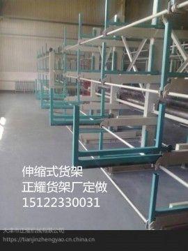 深圳伸缩悬臂式货架尺寸 单双摇臂式悬臂货架 免费出图设计