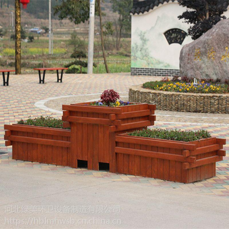 户外木质花箱 防腐木花箱 景观花箱生产厂家