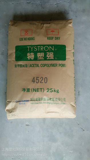 耐气候POM 5013A抗紫外线日本旭化成